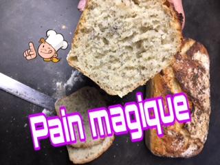 pain magique